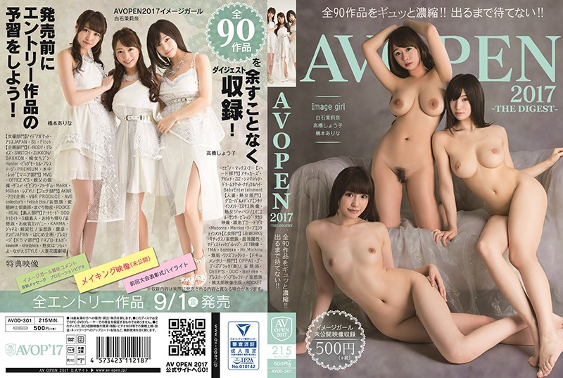 AVOD-301 AV Open 2017: The Digest. Complete 90 Pieces Highly Concentrated Into One. Don't Wait For