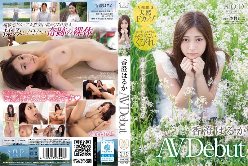 AVOP-126 [SUBTHAI] Haruka Kasumi ครั้งแรกมันแสบทรวง