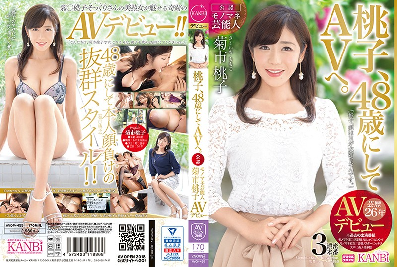 AVOP-455 Momoko Is 48 Years Old, And Now About To Make Her Adult Video Debut A Certified Celebrity