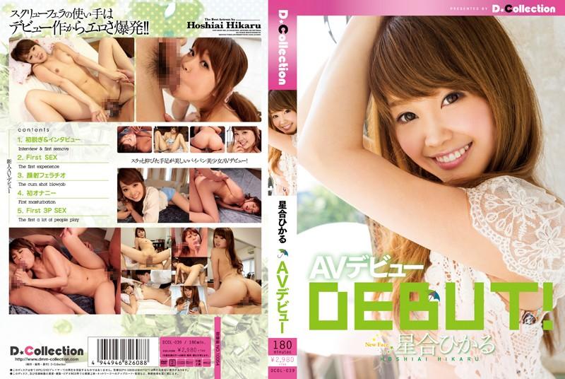 DGL-013 Hikaru Hoshiai AV Debut