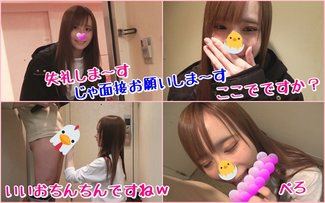 FC2 PPV 1062588 immediate measure interview ♡ fairy! ? Idol Class Pretty Natsumi-chan's No Wash Man