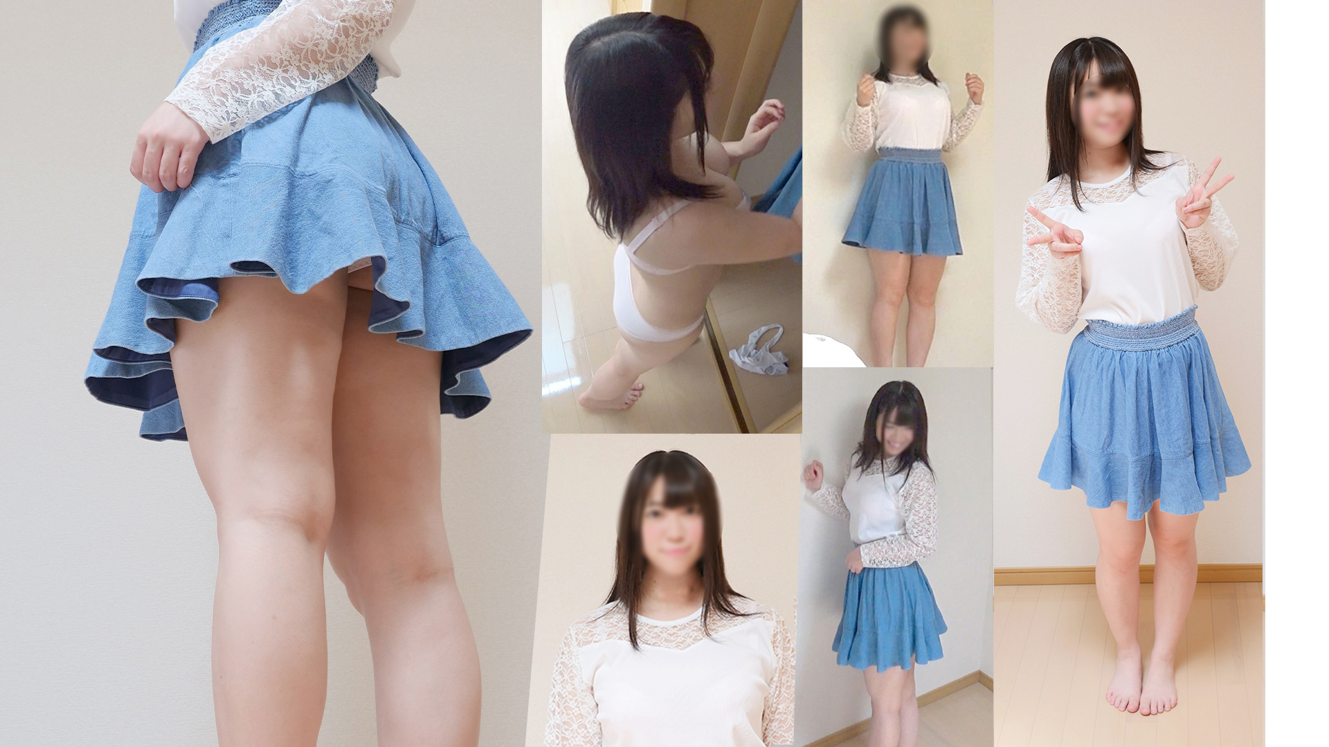 FC2 PPV 1101576 Amateur underwear in private photo session at home vol. 076 Amateur female college student