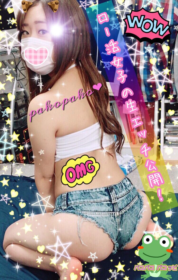 FC2 PPV 796886 Raw active amateur girl is creampie OK pie pan Yari man gal! (* 'Ω `*)