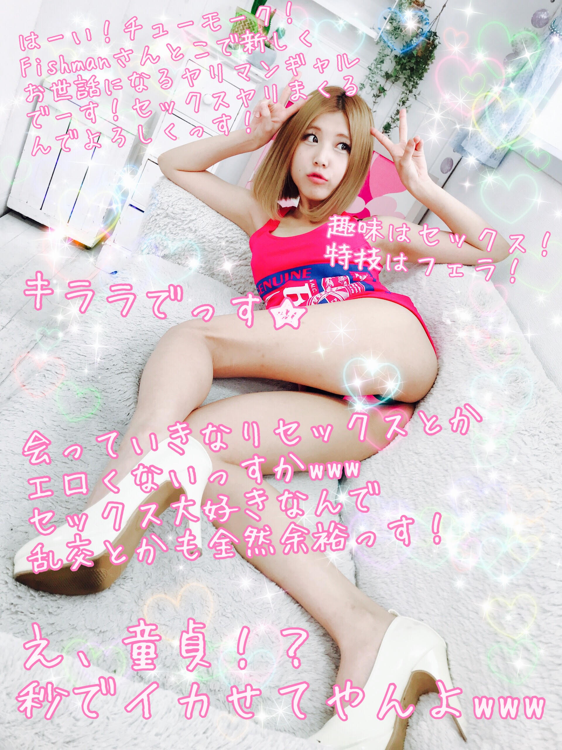 FC2 PPV 920868 Provocation system spear man gal ★ Kirara chan is uncle to Squid in 10 seconds ★ ぉ to cum