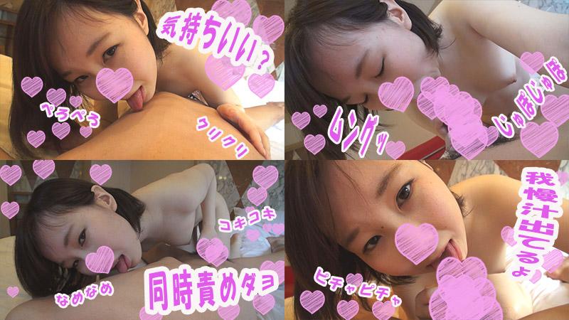 FC2 PPV 956602 Tsumugi leak a beautiful milk Lol girl with electric massage blame! Naughty girl like to