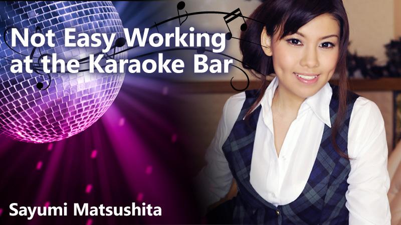 HEYZO-0112 Not Easy Working at the Karaoke Bar – Sayumi Matsushita