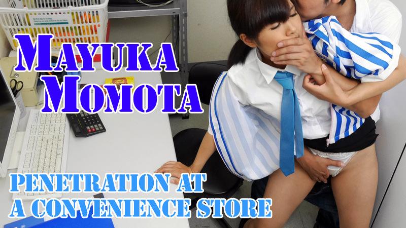 HEYZO-0670 Penetration at a convenience store – Mayuka Momota