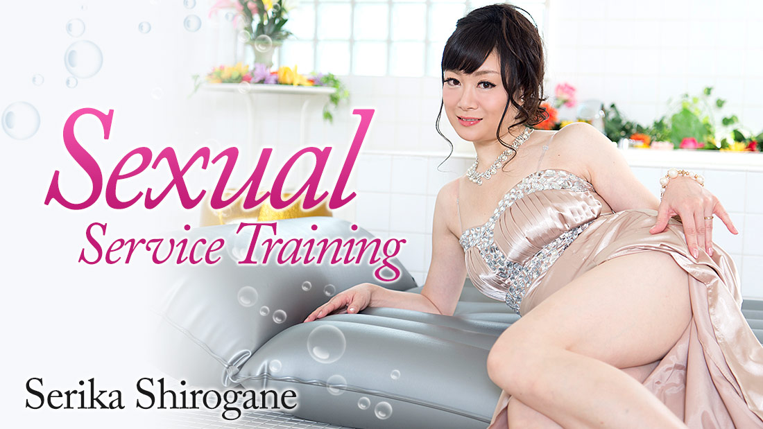 HEYZO-1437 Sexual Service Training – Serika Shirogane