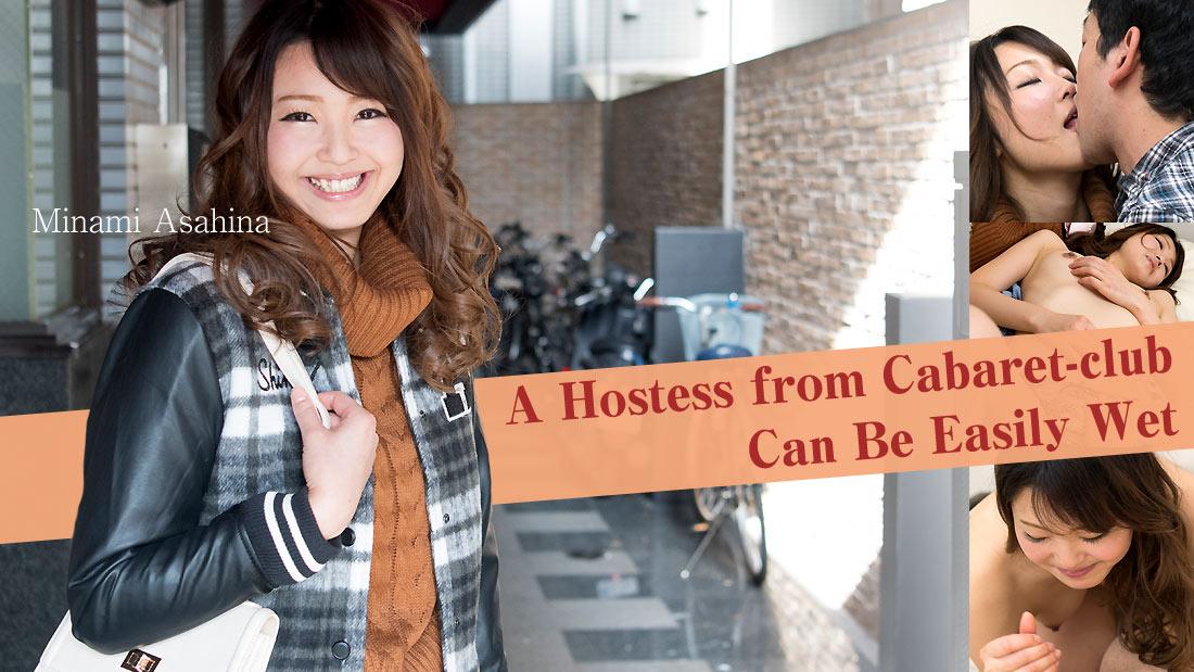 HEYZO-1574 A Hostess from Cabaret-club Can Be Easily Wet- – Minami Asahina