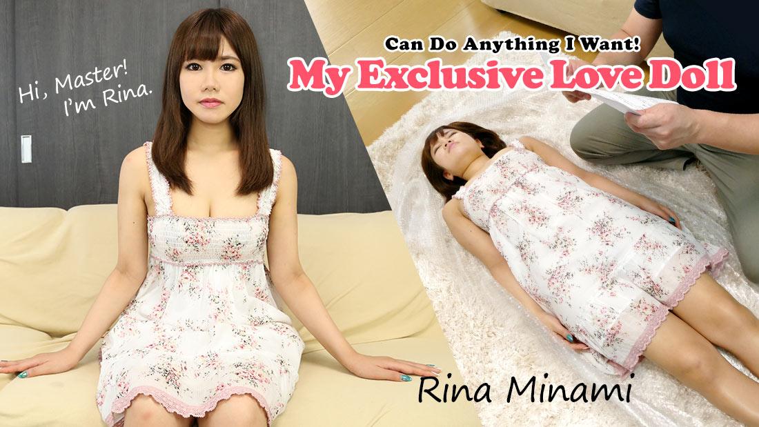 HEYZO-1734 My Exclusive Love Doll -Can Do Anything I Want!- – Rina Minami