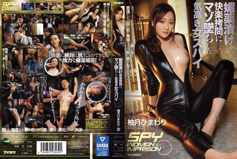 IPX-090 Bitchy Female Spies Defiled Into Maso Whores Through The Pleasure And Torture Of