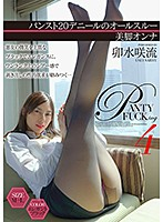 KWP-004 See-through 20 Denier Pantyhose Woman With Hot Legs Saryu Usui