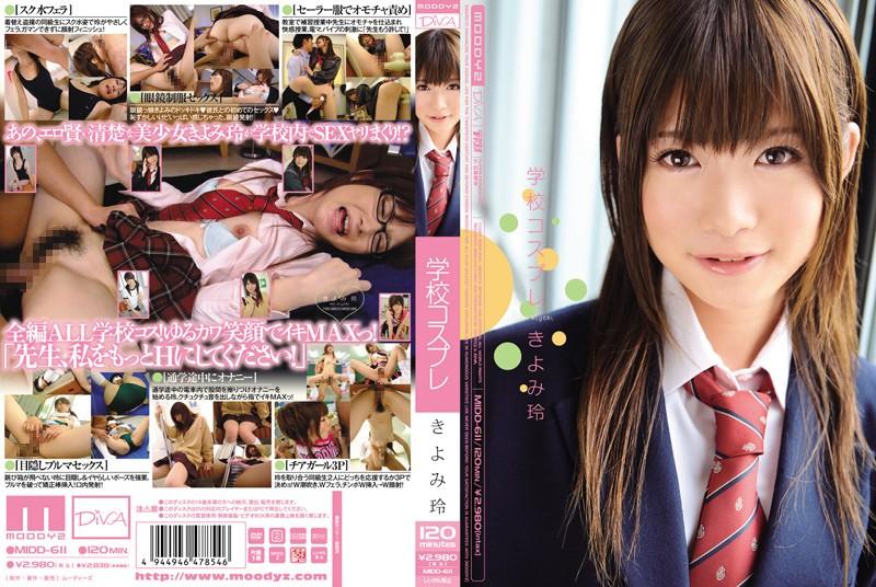 MIDD-611 School Cosplay Rei Kiyomi