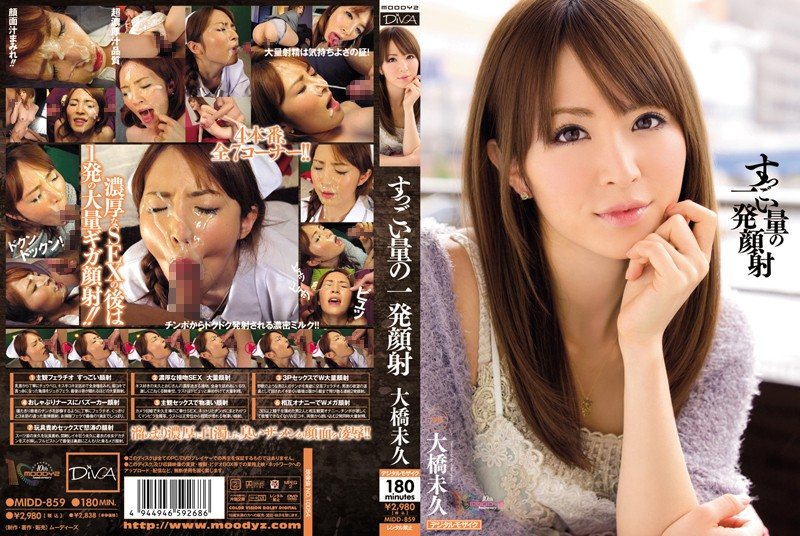 MIDD-859 High Volume Facial Ejaculations Miku Ohashi