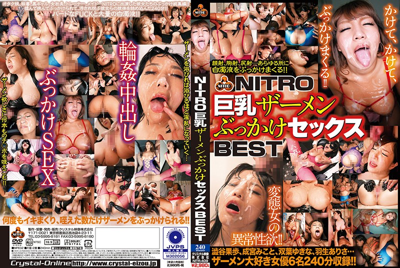 NITR-409 NITRO Big Tits Bukkake Sex Best Hits Collection