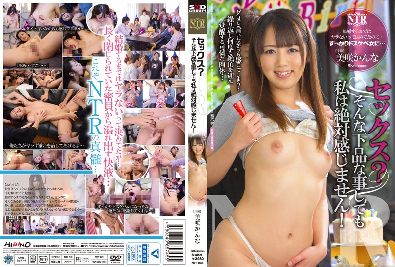 NTR-036 Sex? I'd Never Get Off From Something So Disgusting! Kanna Misaki