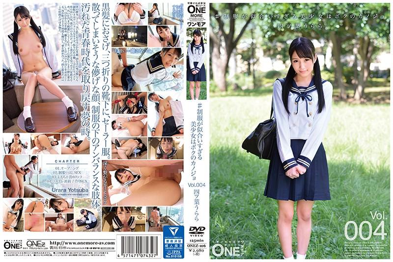 ONEZ-106 # This Beautiful Girl Who Looks Too Good In Uniform Is My Girlfriend Vol.004 Urara Yotsuba