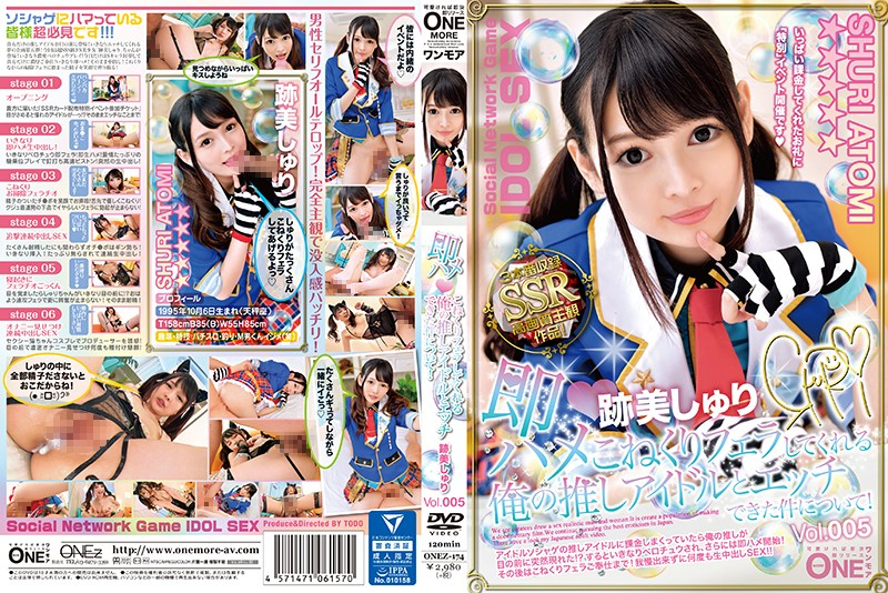 ONEZ-174 Quickie Sex This Is About How I Got To Have Sex With My Favorite Idol And How She Gave Me