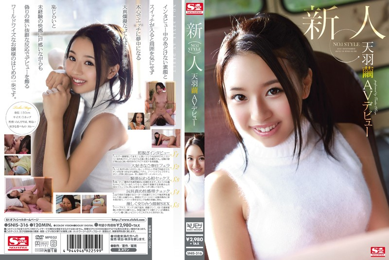 SNIS-316 Fresh Face NO.1 STYLE Mayu Tenba's AV Debut