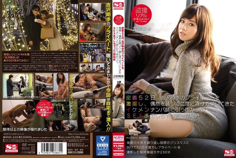 SNIS-650 Real Peeping On Film! Extreme, Intimate Footage Of Akiho Yoshizawa 's Private Life For 52