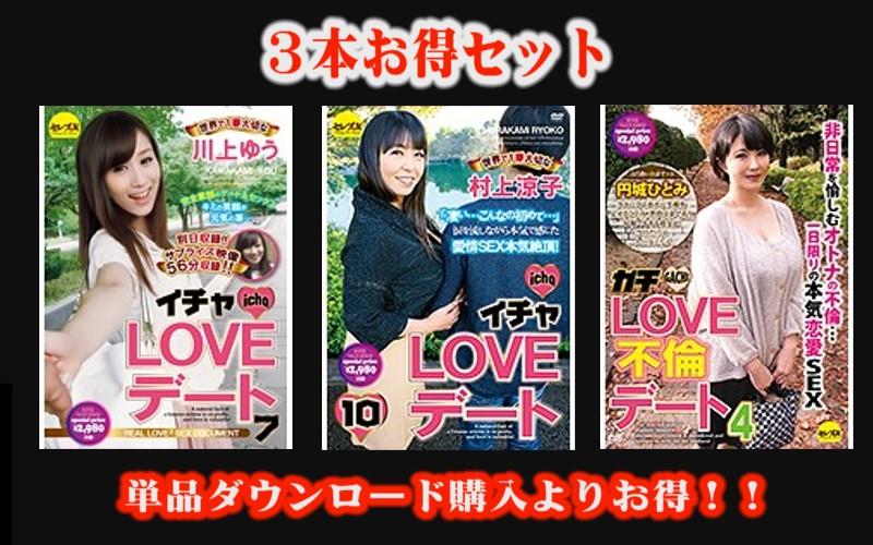 STCESD-078 [Special Value Combo] A Lovey Dovey Date Yu Kawakami Ryoko Murakami A Serious Adultery