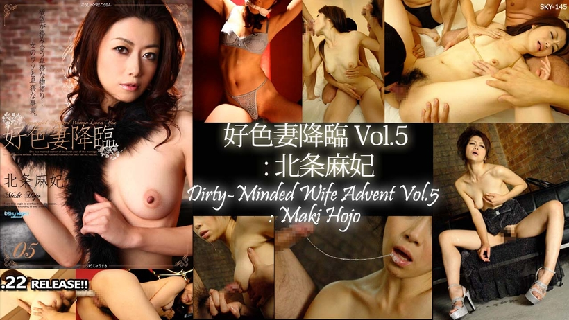 Tokyo Hot SKY-145 Dirty-Minded Wife Advent Vol.5 : Maki Hojo