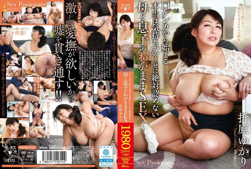 Porn jav mom Love Japanese