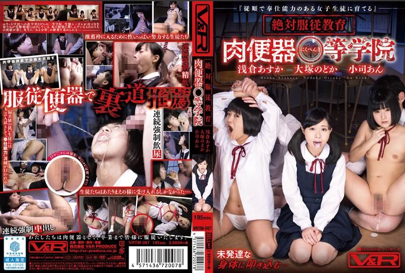 VRTM-067 Total Obedience Education – Slut Academy