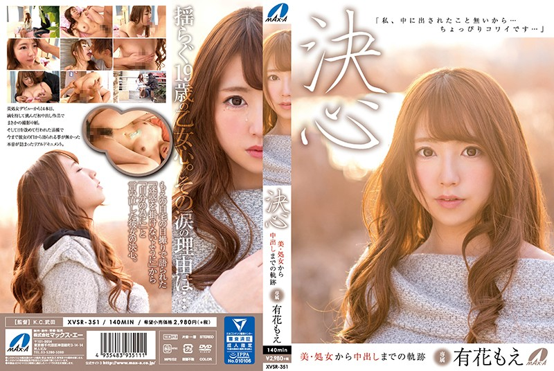 XVSR-351 She's Decided To Do It Moe Arihana The History Of A Beautiful Girl, From Her Virgin Days