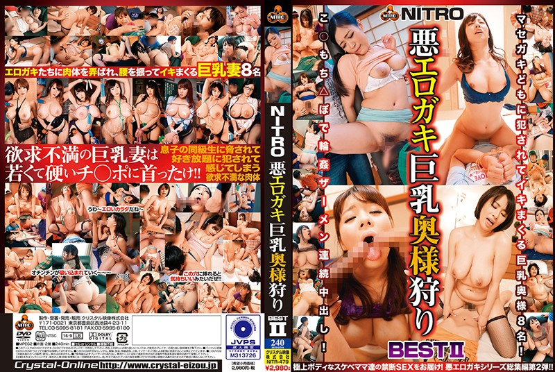 NITR-479 Erotic Bad Girls – Hunting For Married Women With Big Tits – BEST 2