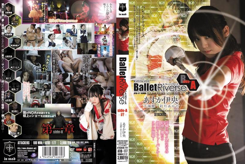 ATID-177 Ballet Riverse SIDE A -TIED-