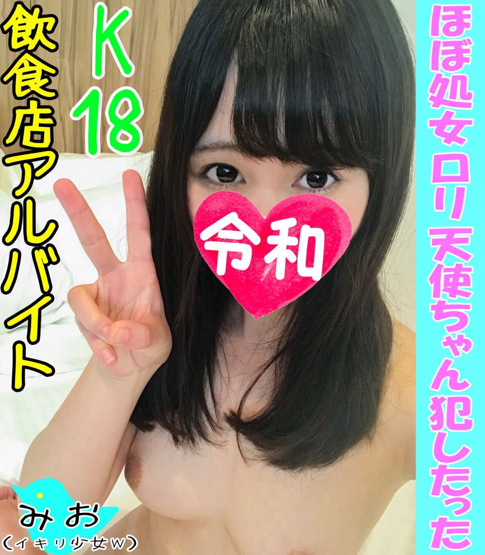 FC2 PPV 1243091 Pretty K③ almost virgin Ikiri daughter, tears w tiny loli hole involuntarily committed to