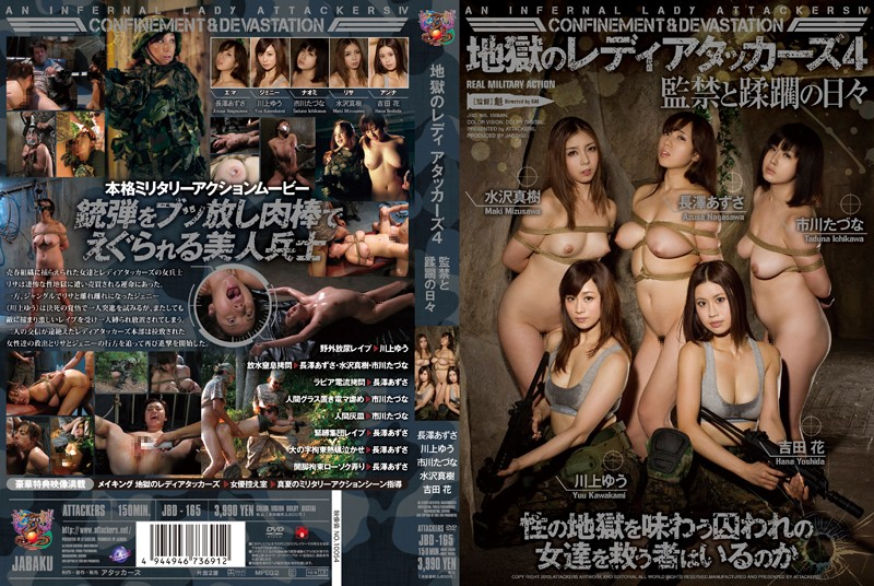 JBD-165 Lady Attackers from Hell 4 – Days of Confinement and Violation