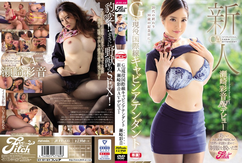 JUFE-135 A Fresh Face G-Cup Titty Real-Life International Flight Attendant Ayane Sezaki Her Adult
