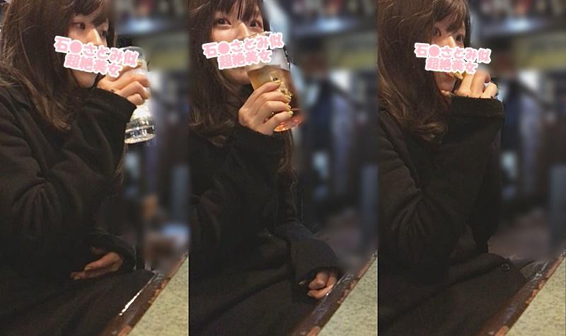FC2 PPV 1292212 stone ● Satomi-like super-beautiful woman was drinking alone and talking to ladder sake!