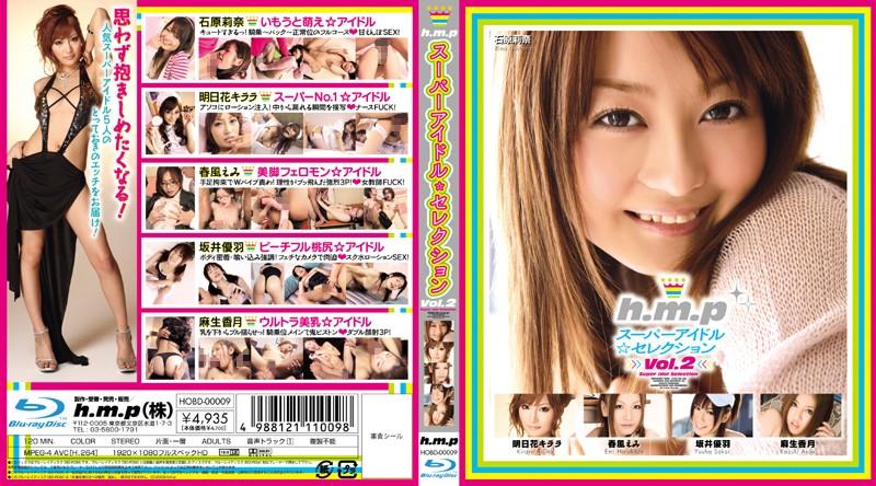 HOBD-00009 h.m.p Super Idol Selection vol. 2