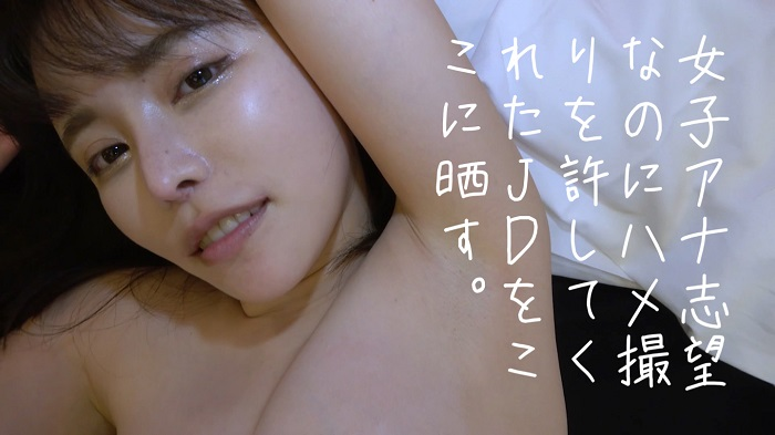 FC2 PPV 1363629 # 30 Shizuka Kansai dialect has been erased. Semi-miss 21-year-old female college student