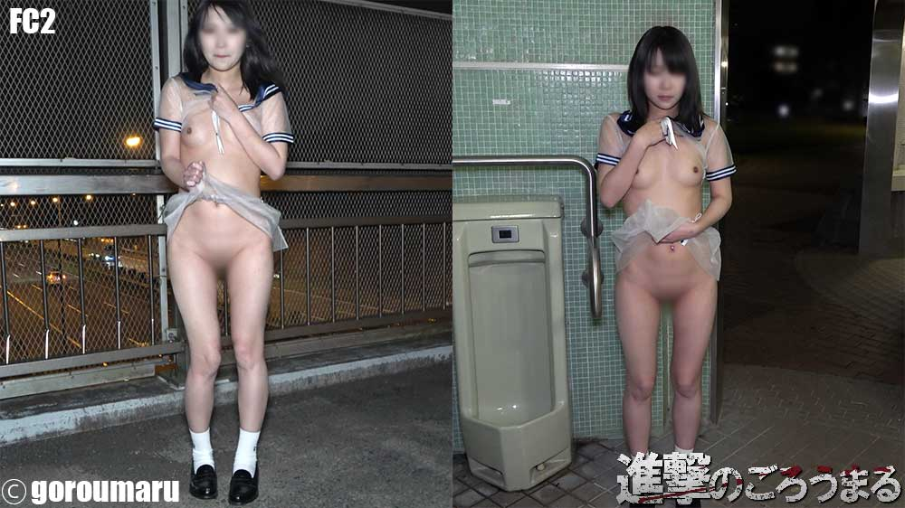 FC2 PPV 1370349 Complete appearance 19-year-old slender shaved Suzyman ④ cum shot in outdoor exposure