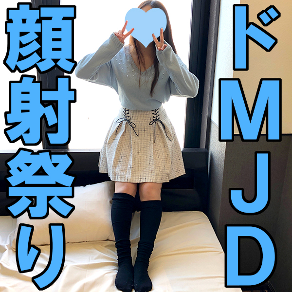 FC2 PPV 1245859 Kana 18-year-old facial cum shot. Super de M JD returns. As promised, you can put anything