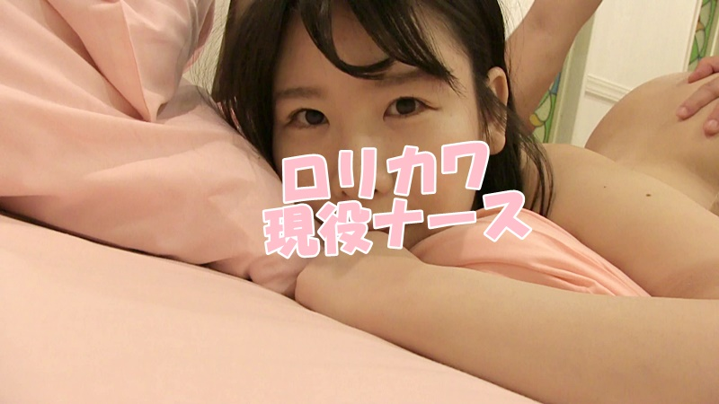 FC2 PPV 1313423 Insert from the back to Yuka-chan (23) of active Lorikawa nurse! Remove the rubber in