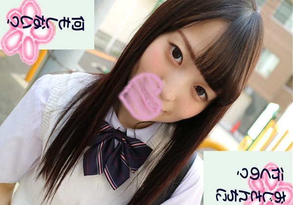 FC2 PPV 1314208 Cannon Friends Uniform Girl Post Editor Little Maple Lets Play The Salty And Wet Game With