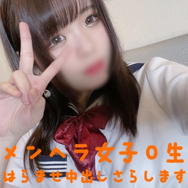 FC2 PPV 1409154 Limited time offer! Gachi uniform w My boyfriend is secretly conceived NTRw Menhera girls