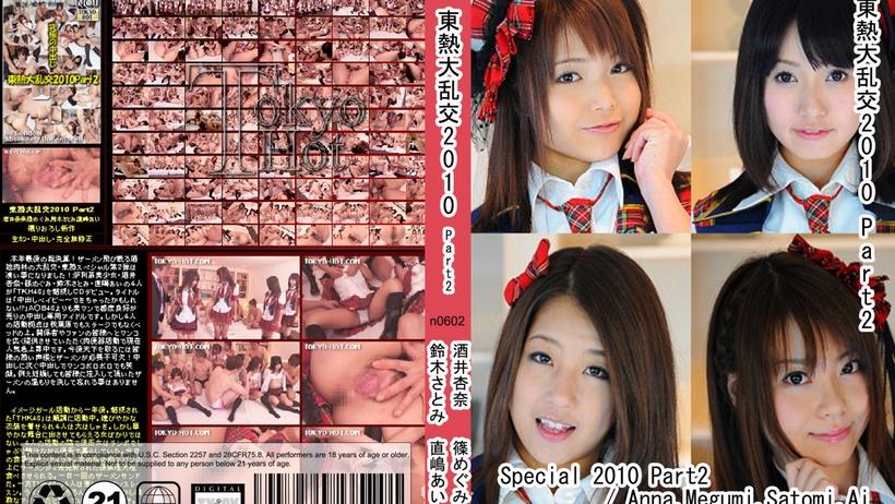 Tokyo Hot n0602 Special 2010 Part2