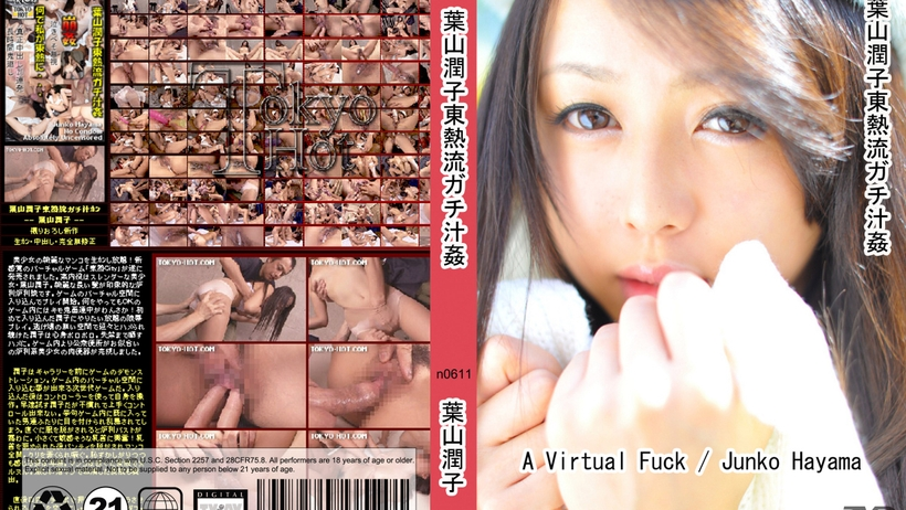 Tokyo Hot n0611 A Virtual Fuck