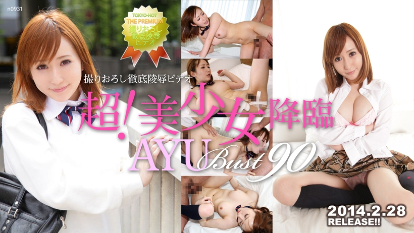 Tokyo Hot n0931 Ultra Pretty Girl