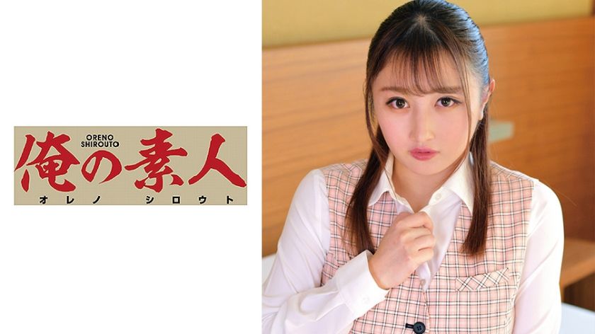 230ORETD-657 Morimoto