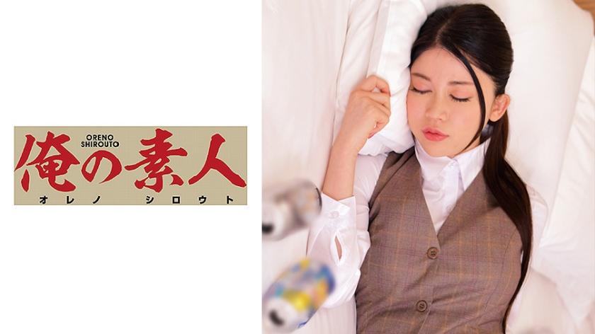 230ORETD-658 Meguro