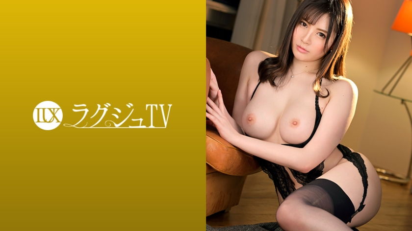 259LUXU-1118 Luxury TV 1106 Dental assistant with a lot of love in the middle of adultery! Sex appeal that