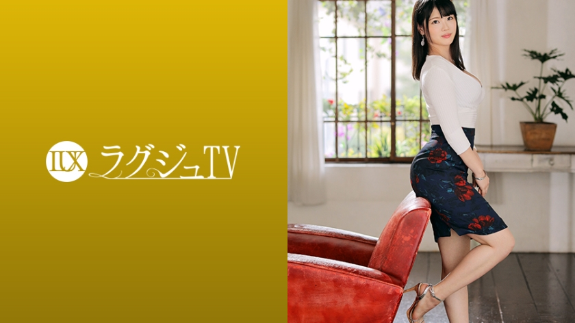 259LUXU-1235 Luxury TV 1222 Female manager with elegant beauty appeared in AV! It is sure to be excited for her