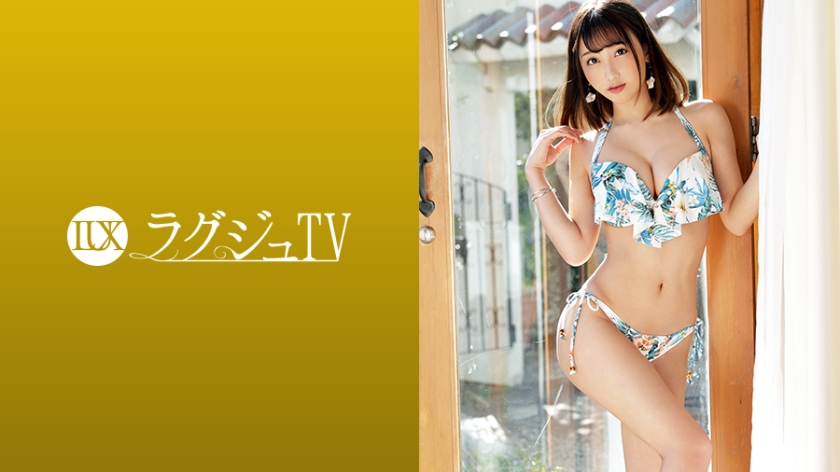 """259LUXU-1253 LuxuTV 1236 """"Too beautiful beauty staff"""" re-appears due to great response! Sensitivity that"""